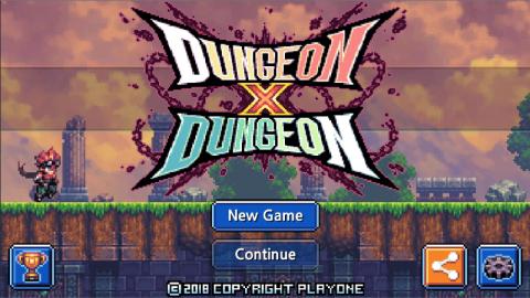 DungeonXDungeon截图(6)