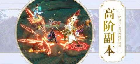 永恒剑心截图(2)