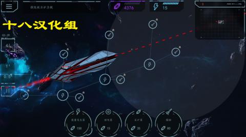 幻像信号中文版截图(5)