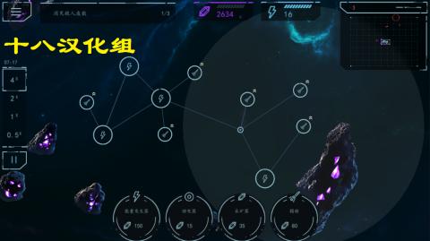 幻像信号中文版截图(1)