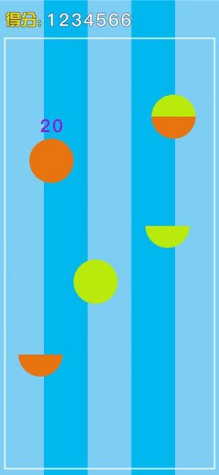 点彩球截图(3)