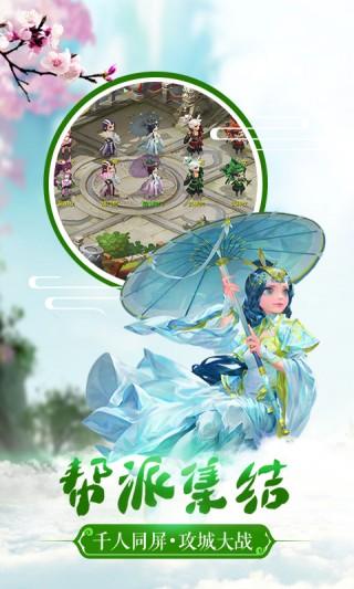 寻秦2截图(5)