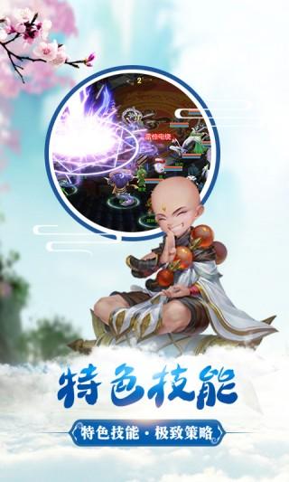 寻秦2截图(3)