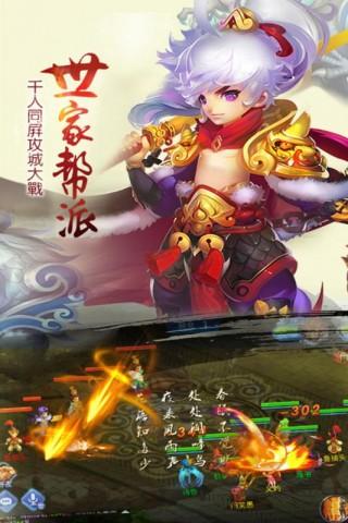 儒道至圣手游九游版  v1.1.1截图(4)