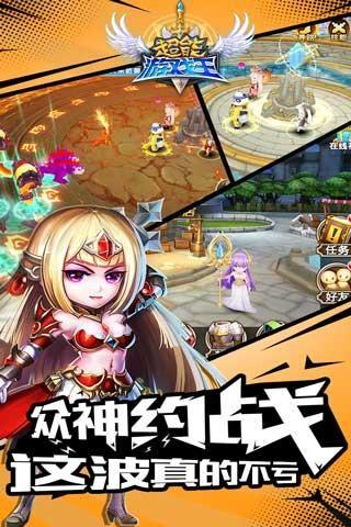 超能游戏王手游公益服 v1.0.6.1 安卓满截图(3)