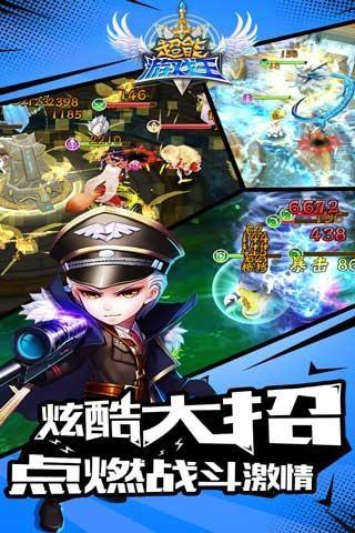 超能游戏王手游公益服 v1.0.6.1 安卓满截图(2)