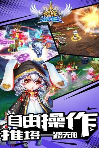 超能游戏王手游公益服 v1.0.6.1 安卓满截图(1)