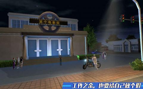 摩托骑手快递小哥截图(1)