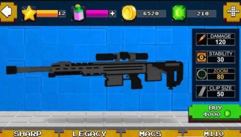 方块狙击手截图(1)