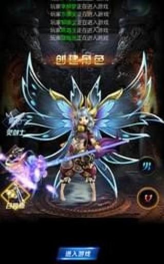 灵剑安卓版截图(2)