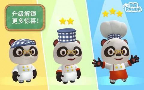 熊猫博士餐厅3截图(3)
