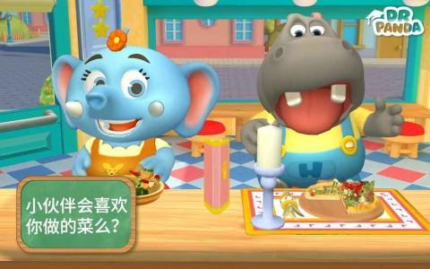 熊猫博士餐厅3截图(2)