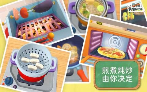 熊猫博士餐厅3截图(1)