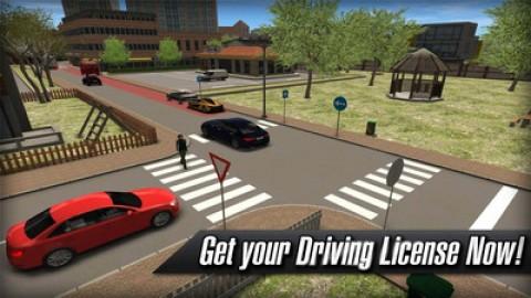 驾驶学校截图(1)