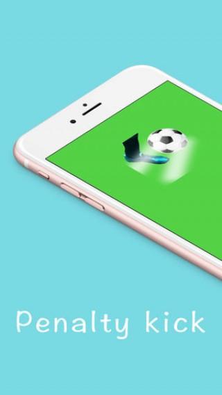 点球大战app截图(8)