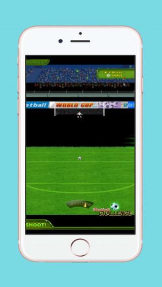 点球大战app截图(5)