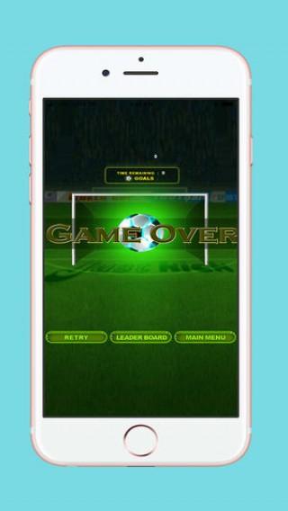 点球大战app截图(3)