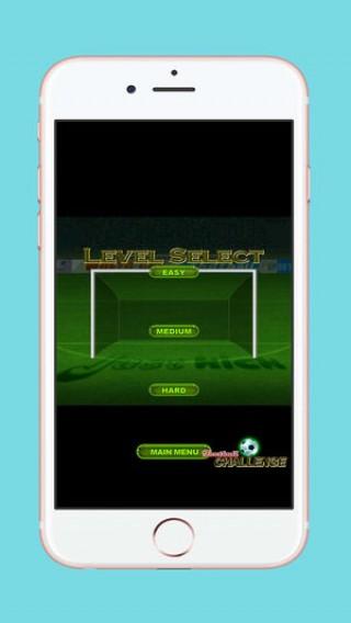 点球大战app截图(1)