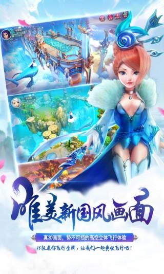 梦幻霸王正版BT版截图(4)