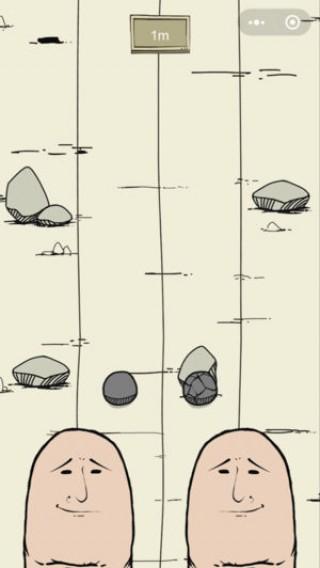 守护前行神手截图(2)
