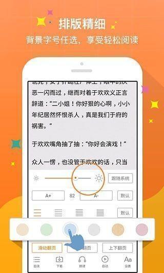 一品侠中文网截图(3)