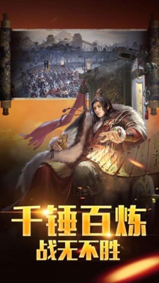 千城烽火安卓版截图(3)