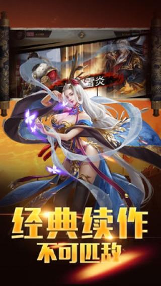 千城烽火安卓版截图(1)
