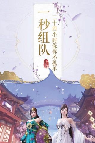 楚乔传游戏截图(2)