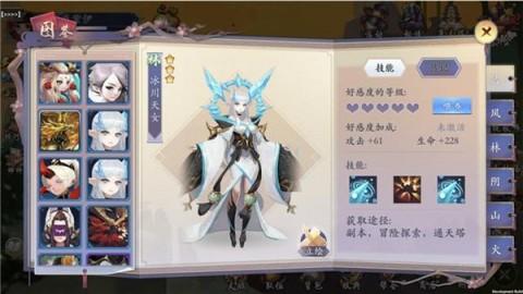 长安妖世绘截图(2)
