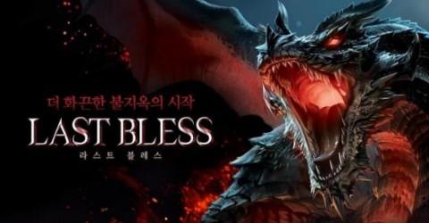 LastBless截图(1)