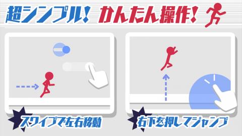 10秒赛跑截图(2)