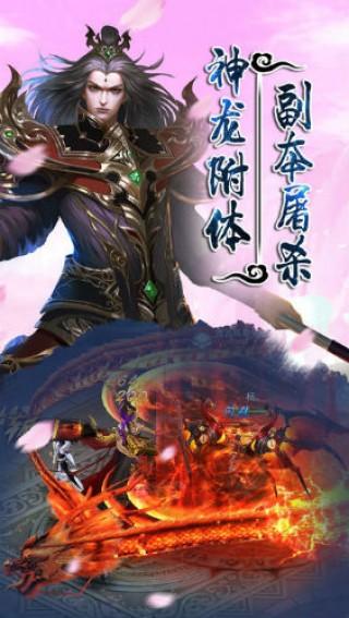 修仙长歌行截图(2)