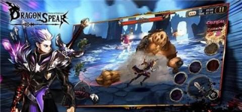 DragonSpear龙枪截图(4)