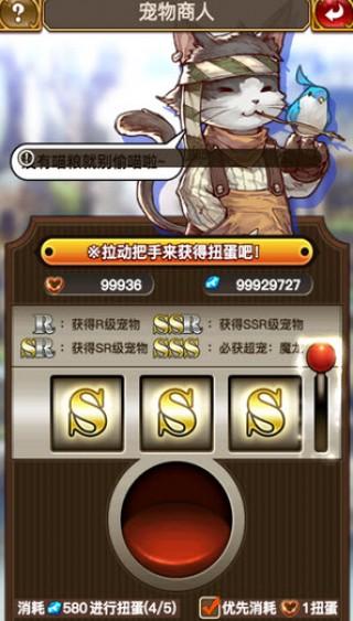 绯雨骑士团截图(3)