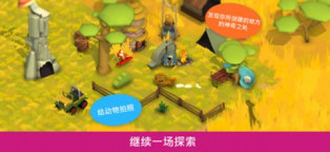 Pango Build Safari截图(3)