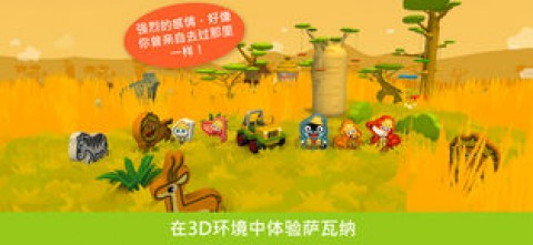Pango Build Safari截图(5)
