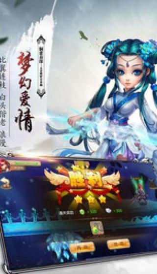 凌云仙旅截图(2)