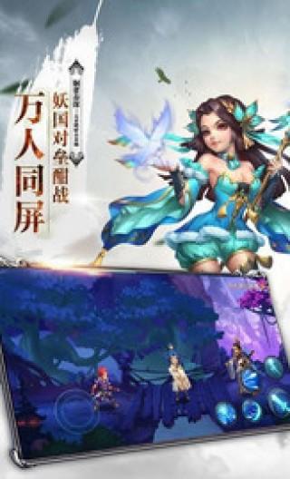 凌云仙旅截图(1)