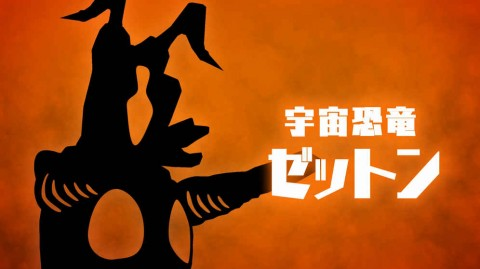 奥特怪兽决斗驯兽师截图(2)