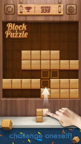 Wood Cube Puzzle截图(3)