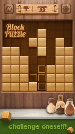 Wood Cube Puzzle截图(2)