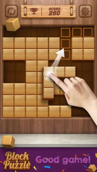 Wood Cube Puzzle截图(4)