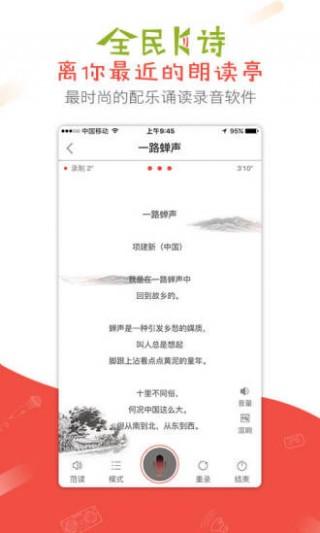 全民K诗安卓版截图(1)