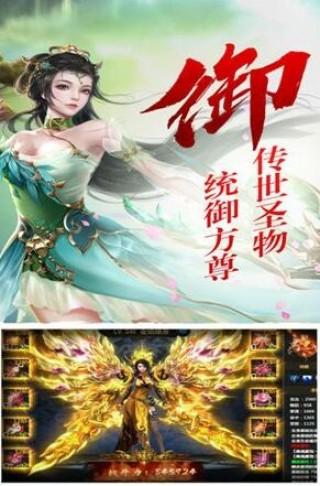 寻秦传HD截图(5)
