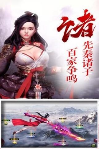 寻秦传HD截图(4)