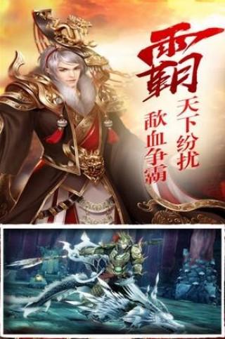 寻秦传HD截图(2)