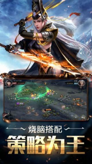 孤王之战截图(3)