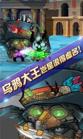 海岛勇士安卓版截图(3)
