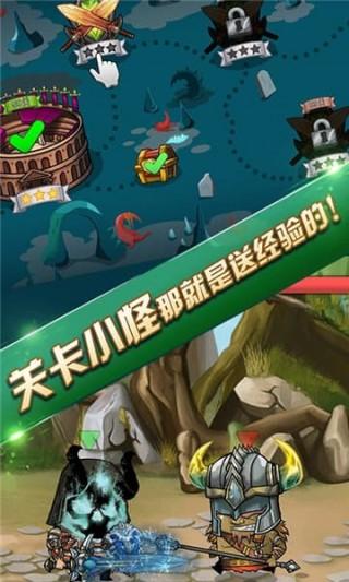 海岛勇士安卓版截图(2)