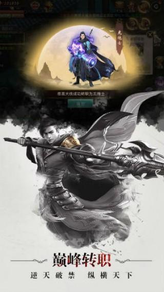 刀剑大陆截图(4)